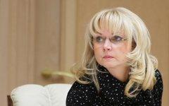 Татьяна Голикова © РИА Новости, Алексей Никольский
