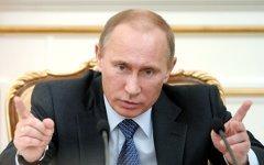 Владимир Путин © РИА Новости, Алексей Никольский