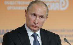 Владимир Путин Фото © РИА Новости, Алексей Никольский