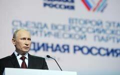 Владимир Путин на XII съезде ЕР (фото © РИА «Новости», Алексей Дружинин)