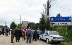 Въезд в Сагру. Фото с сайта ura.ru