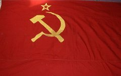 Флаг СССР © obozrevatel.com