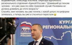 «Единая Россия» пустилась во все тяжкие