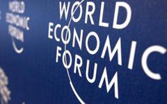 Всемирный экономический форум в Давосе, фото с сайта asiareport.ru