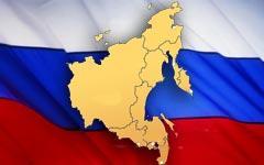 Россия отдаст иностранцам Дальний Восток. Пока – в аренду