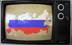 Информационный террор против России
