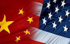 Власти Китая протянули Обаме руку помощи