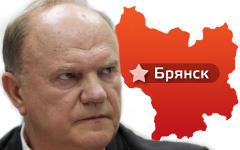 Геннадий Зюганов. Коллаж © KM.RU