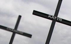 Катынь. Фото с сайта wikipedia.org