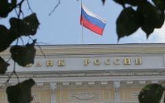 Здание Центрального Банка России © РИА Новости, Алексей Куденко