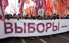 © KM.RU, Кирилл Зыков