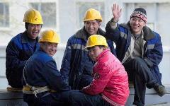 Мигранты. Фото с сайта vl.ru