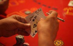 Азартные игры © РИА Новости, Михаил Мокрушин