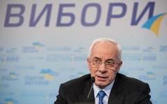 Николай Азаров © РИА Новости, Алексей Фурман