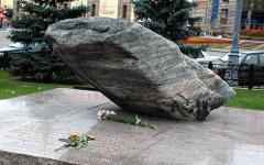 Памятник жертвам политических репрессий. Фото с сайта wikipedia.org