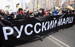 «Русский марш - 2011» © KM.RU, Кирилл Зыков