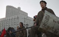 Защитники Белого дома © РИА Новости, А. Соломонов