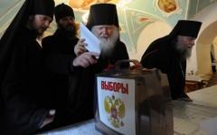 Священнослужители © РИА Новости, Григорий Сысоев