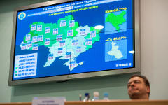Результаты украинских выборов © РИА Новости, Алексей Фурман