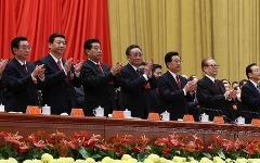Съезд компартии Китая. Фото с сайта zznews.cn
