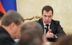 Заседание правительства РФ © РИА Новости, Екатерина Штукина