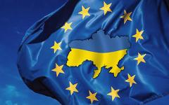 Фото с сайта euronewsweek.net