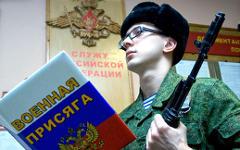 Солдат. Фото с сайта mil.ru