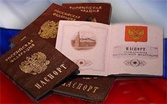 «Гражданам мира» российское гражданство ни к чему