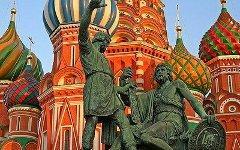 Фото с сайта pobibl.rusedu.net