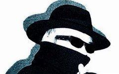 Шпион. Фото с сайта vse-ok.com