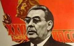 Л.И. Брежнев. Фото с сайта megabook.ru