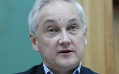 Андрей Белоусов © РИА Новости, Руслан Кривобок