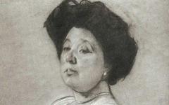 Портрет Надежды Ламановой с сайта gu-ural.ru