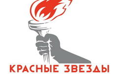 Фрагмент обложки альбома «Свобода 2012». Фото с ресурса vk.com