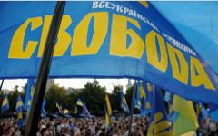 Эмблема партии «Свобода». Фото с сайта svoboda.org.ua