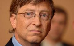 Билл Гейтс © РИА Новости, Владимир Вяткин