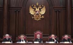 Заседание Конституционного суда © РИА Новости, Алексей Даничев