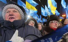 Украинцы © РИА Новости, Алексей Куденко