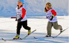 Фото с сайта saskatoonnordicski.ca