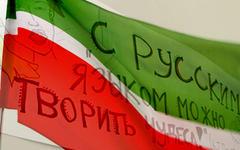 Флаг Татарстана. Коллаж © KM.RU