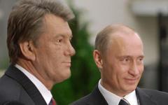 Виктор Ющенко и Владимир Путин © РИА Новости, Сергей Гунеев