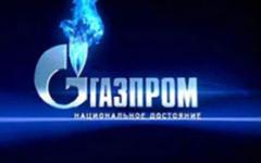 «Газпром», фото с сайта vtabloid.com