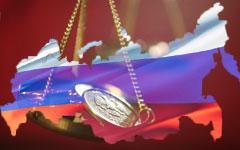 Модель экономического жизнеустройства России