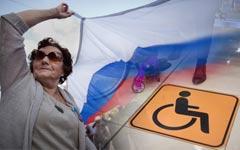Главный электоральный ресурс власти – старики и инвалиды?