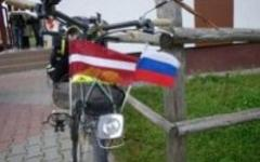 Русский язык: что показал референдум