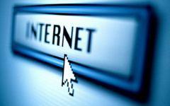 Россия заняла первое место по опасности веб-серфинга