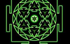 Altэra «Анахата»