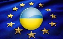Украина сближается с Европой с помощью России