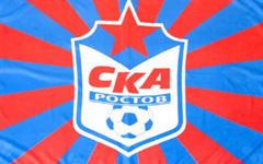 Ростовский СКА, фото с сайта rostov.ru