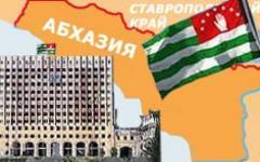 В Абхазии выбирают республиканский парламент